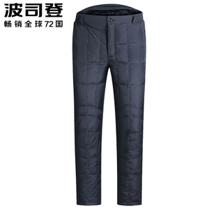 Bosideng new men's down pants thickened inside and outside to wear middle-aged and large size high waist men's winter father cotton pants