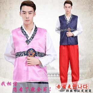 韩国韩服男士古装宫廷成人少数朝鲜民族风舞台舞蹈婚礼表演出服装图片