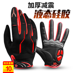 Cycling gloves full finger winter motorcycle bike gloves long finger men and women waterproof touch screen riding equipment