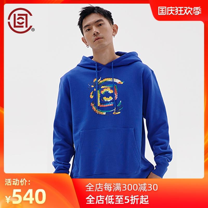 【CLOT】彩色LOGO印花连帽卫衣 C-Culture系列 蓝色 陈冠希主理