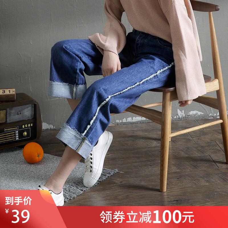高腰阔腿裤女秋冬2018新款学生宽松韩版ulzzang百搭直筒裤子女