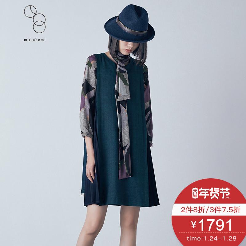 m.tsubomi(子苞米)【商场同款】百褶拼接无袖连衣裙162171044-1