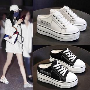 拖鞋女半托时尚外穿2021春夏新款休闲厚底包头懒人凉拖内增高女鞋