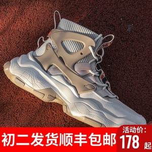 Air Force men's shoes No. 1 winter wild high-end father Gao Bang shoes men's tide shoes plus velvet warm basketball shoes cotton shoes