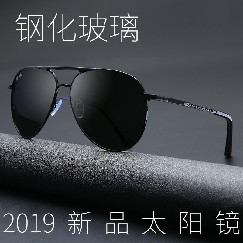 钢化玻璃镜片2019新款防紫外线墨镜蛤蟆款开车钓鱼男士太阳眼镜