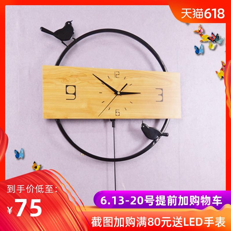 北欧个性创意钟表挂钟挂表客厅现代简约大气卧室静音家用时尚时钟