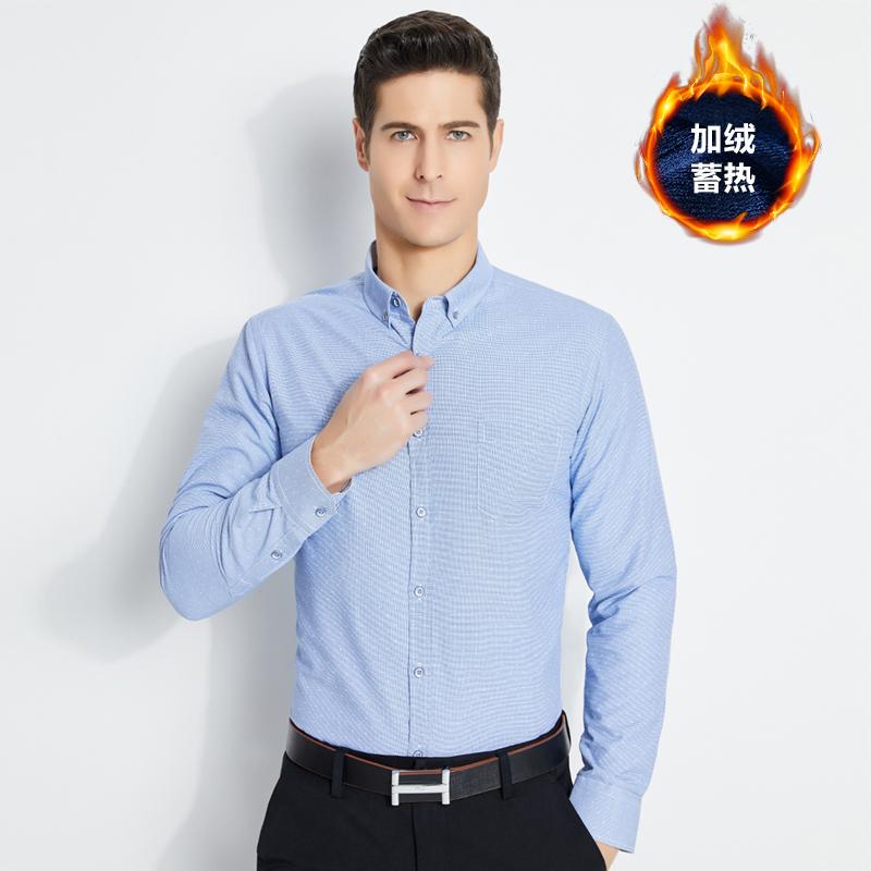 红豆相思鸟2019秋冬长袖衬衫男中老年爸爸装加绒加厚商务保暖衬衫