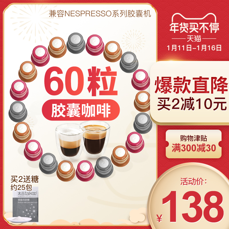 KIMBO进口意式浓缩咖啡胶囊6盒60粒装胶囊咖啡 nespresso机兼容