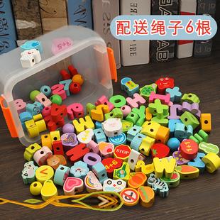 宝宝早教穿珠子1-2木制儿童益智串珠3-4-6岁男女孩穿线积木玩具