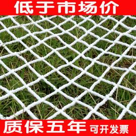 建筑安全网绳网尼龙网防坠网儿童楼梯阳台防护网防猫网绳防掉网子