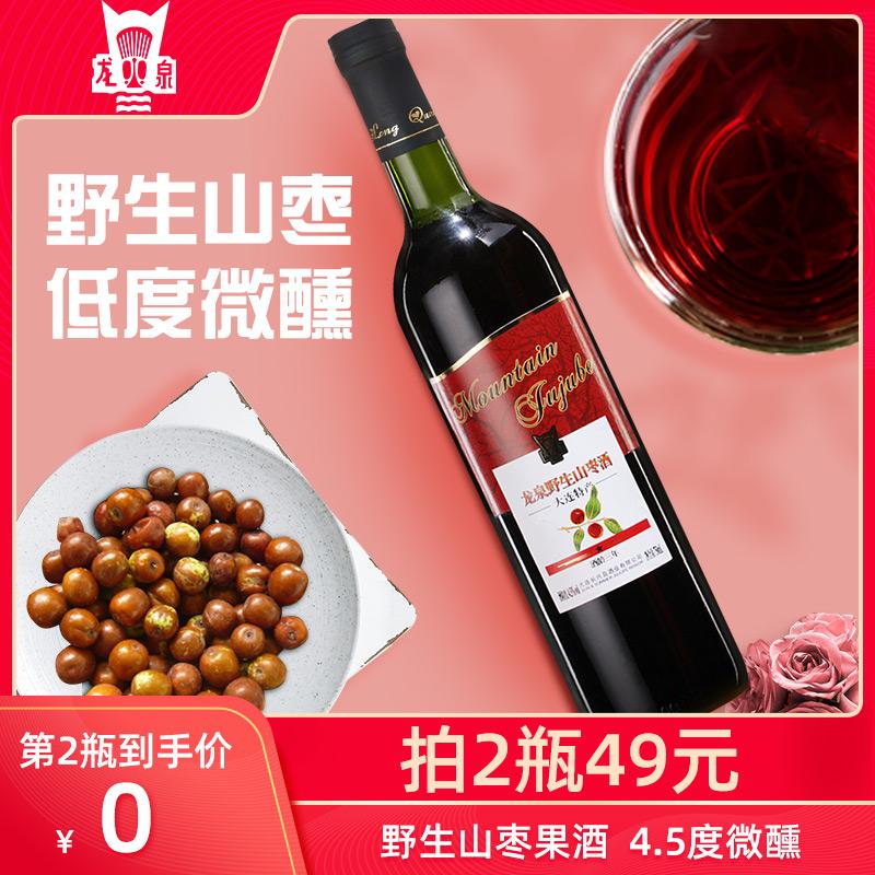 【拍两件】龙泉山枣果酒女士低度甜酒野生山枣水果酒非红酒750ml图片