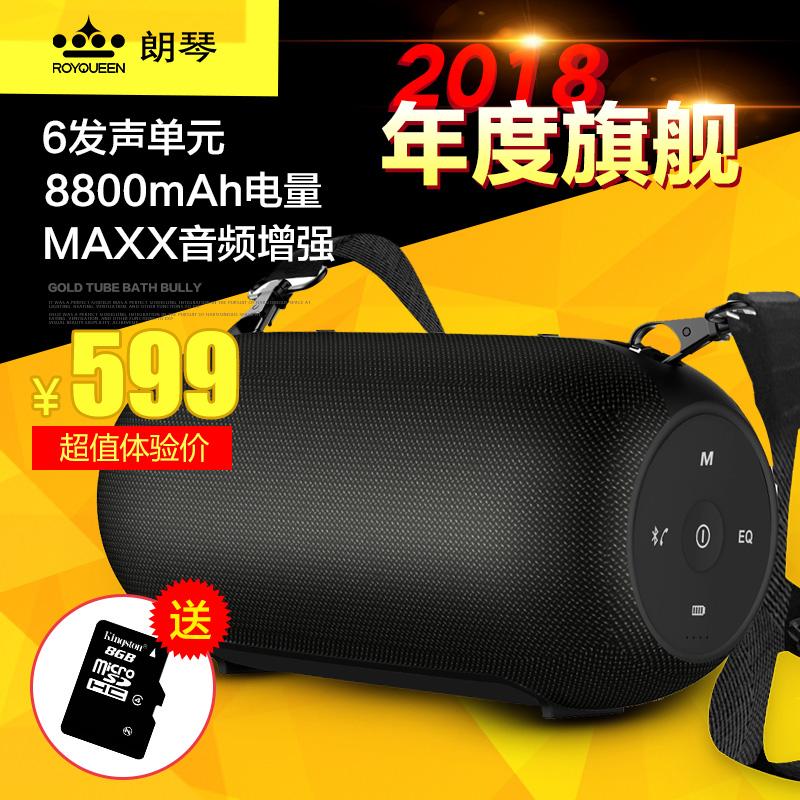 ROYQUEEN/朗琴 M800蓝牙音箱手机无线迷你音响便携式HIFI大功率超重低音炮便携式音响立体声防水音箱大音量