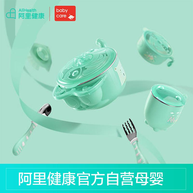 babycare儿童餐具套装5件套绿/粉/红宝宝辅食碗婴儿不锈钢吸盘碗