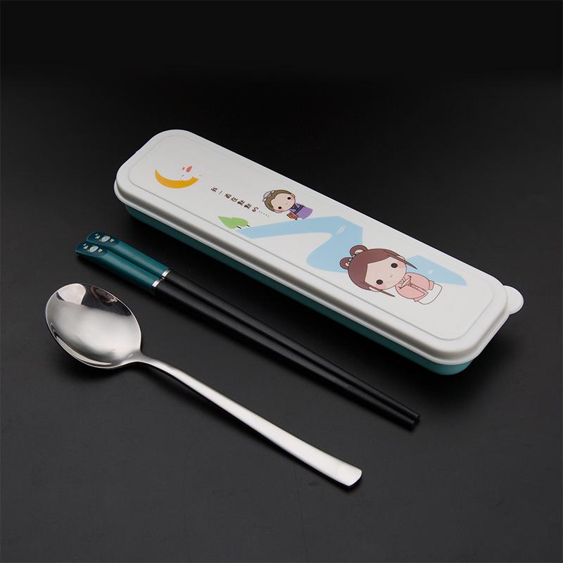 筷子勺子套装可爱儿童不锈钢餐具学生单人外带旅行上班便携收纳盒