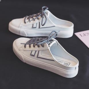 无后跟小白鞋女2020新款女鞋夏季透气半拖帆布鞋女一脚蹬贝壳鞋女