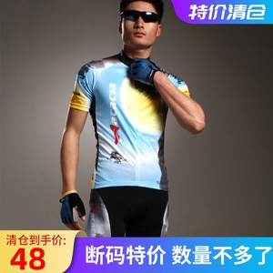ACACIA Summer Bike Jersey Short Sleeve Suit Men's Mountain Bike Breathable Clothing Road Bike Equipment