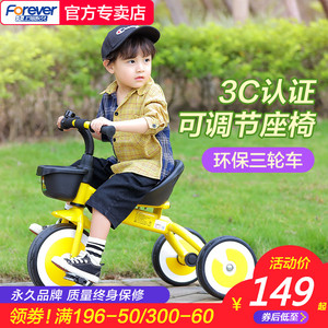 Permanent children's tricycle bicycle baby stroller 1-2-3-5 years old infant stroller child bike