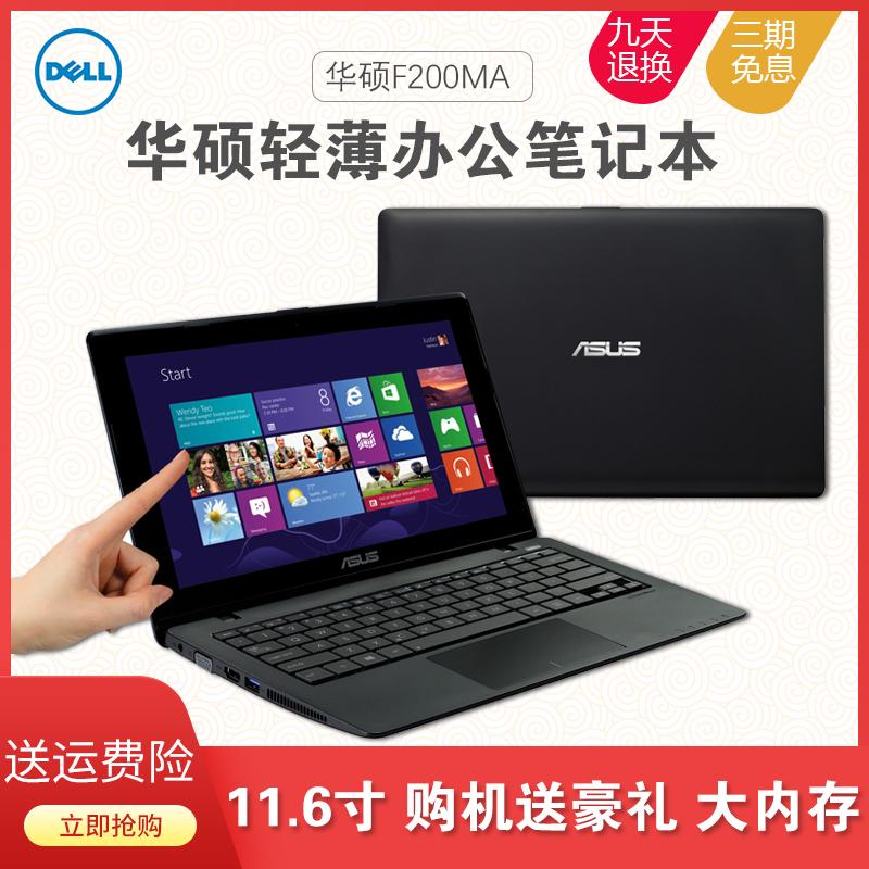 Asus/华硕 11寸windows 轻薄便携笔记本电脑 商务办公学习上网本