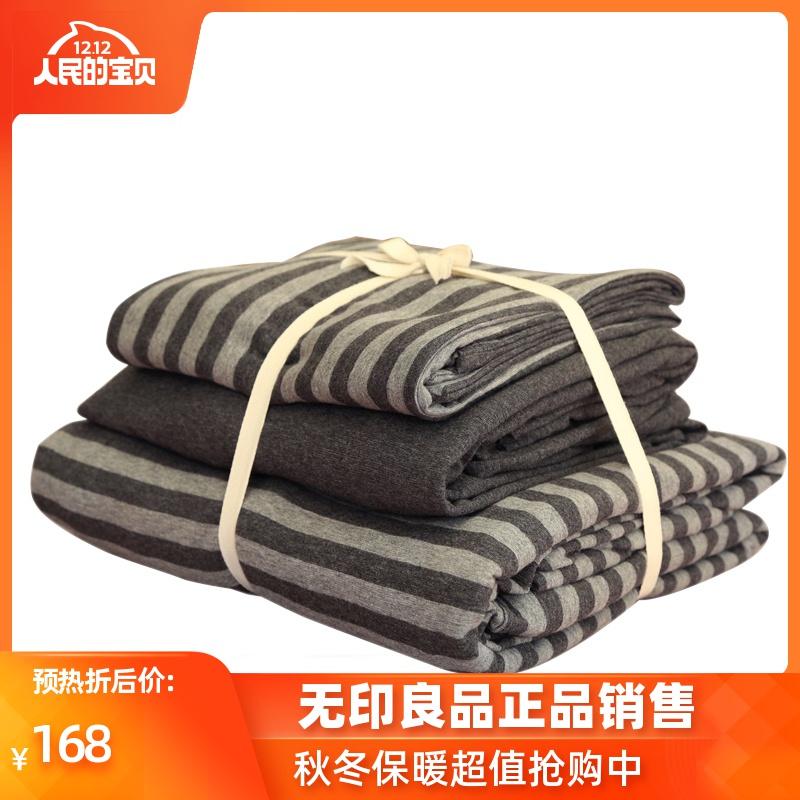 无印良品天竺棉四件套裸睡针织棉全棉纯棉床单床上用品床笠三件套