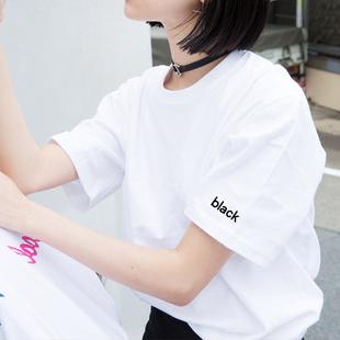 白色t恤女夏装韩版新款原宿风bf短袖学生宽松百搭不一样的情侣装