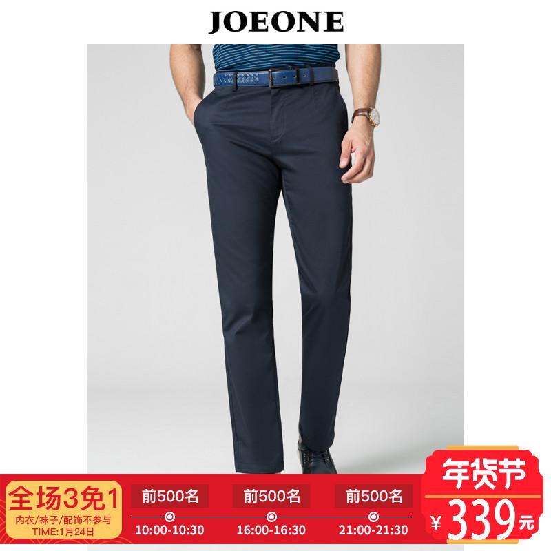 九牧王男装休闲裤 男士舒适弹力舒适纯色标准休闲裤酷卡帛N