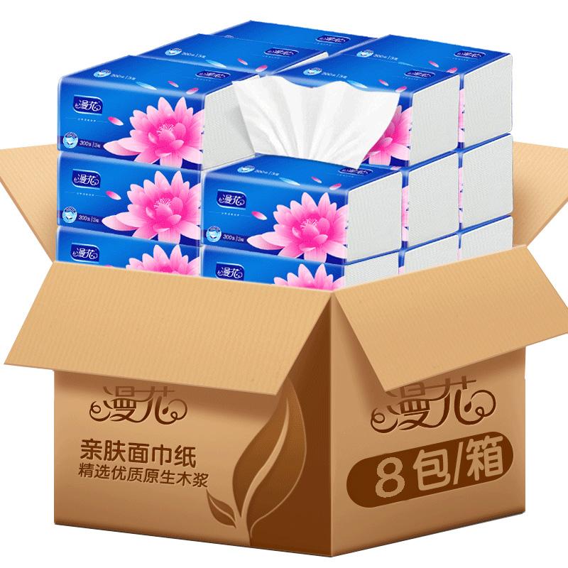 8包纸巾抽纸整箱餐巾纸实惠装家用原木卫生面巾纸抽擦手纸家庭装