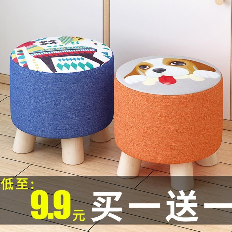 网红家用换鞋凳创意实木小板凳经济型卧室客厅时尚圆凳懒人小凳子