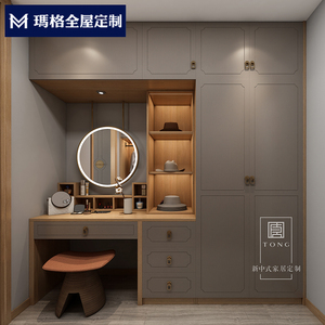 Marg new Chinese style door wardrobe with dressing table TV cabinet porch cabinet tatami overall home decoration whole house custom