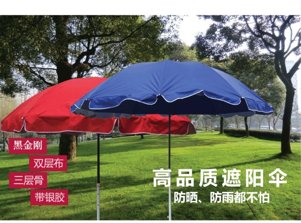 包邮遮阳摆摊伞沙滩伞广告伞大号圆伞户外遮阳伞太阳伞遮雨伞双层