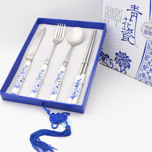 青花瓷餐具刀叉勺筷子套装特色中国风ji14物出国qi会议礼品