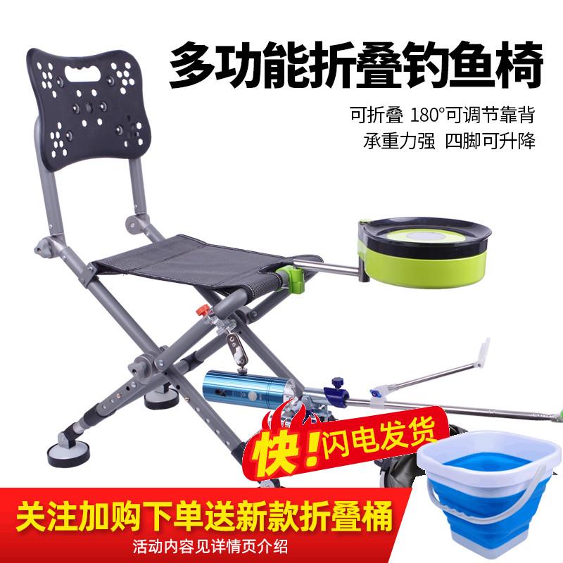 多功能加厚折叠钓椅便携钓鱼椅全地形钓椅台钓椅野钓轻便钓鱼座椅
