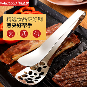 Steak clip kitchen stainless steel food clip barbecue clip bread clip fried steak special clip vegetable clip kitchen supplies