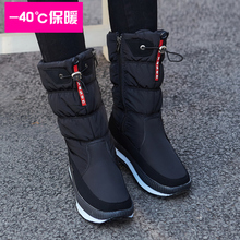 冬季雪地靴女ab3式中筒加im棉鞋防水防滑高筒加绒东北长靴子
