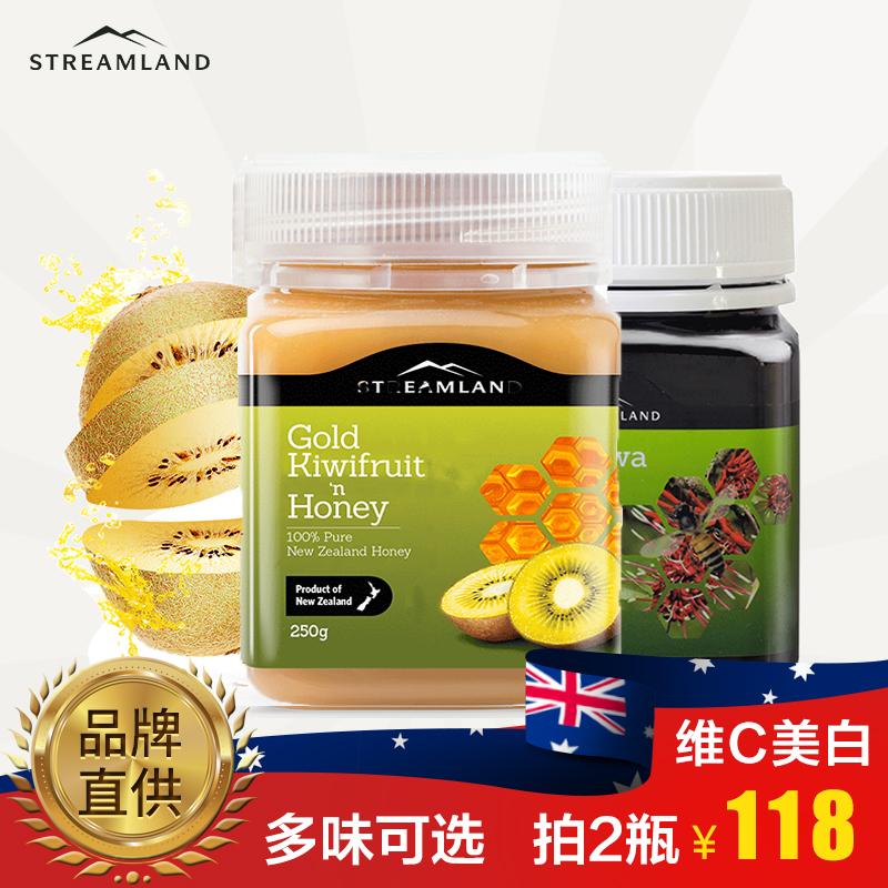 新溪岛新西兰进口蜂蜜纯天然农家自产四季奇异果蜜 柠檬蜂蜜暂缺