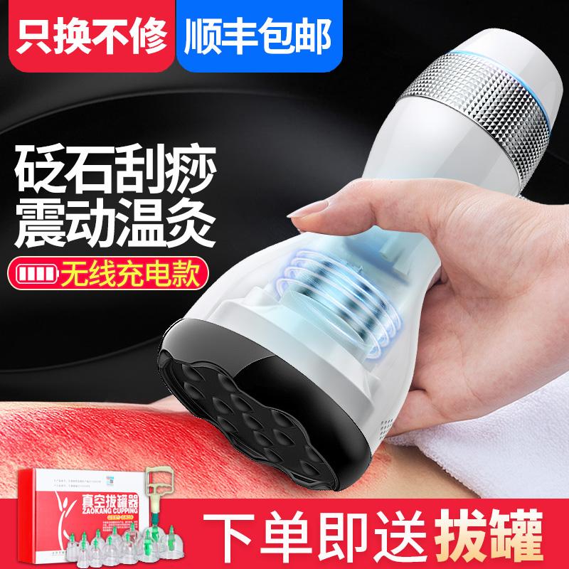 砭石电动刮痧仪器家用经络疏通仪淋巴排毒美容院全身按摩器经络刷