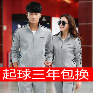 Couple sports suit spring and autumn winter men's running sports clothing women's casual two-piece plus velvet sportswear