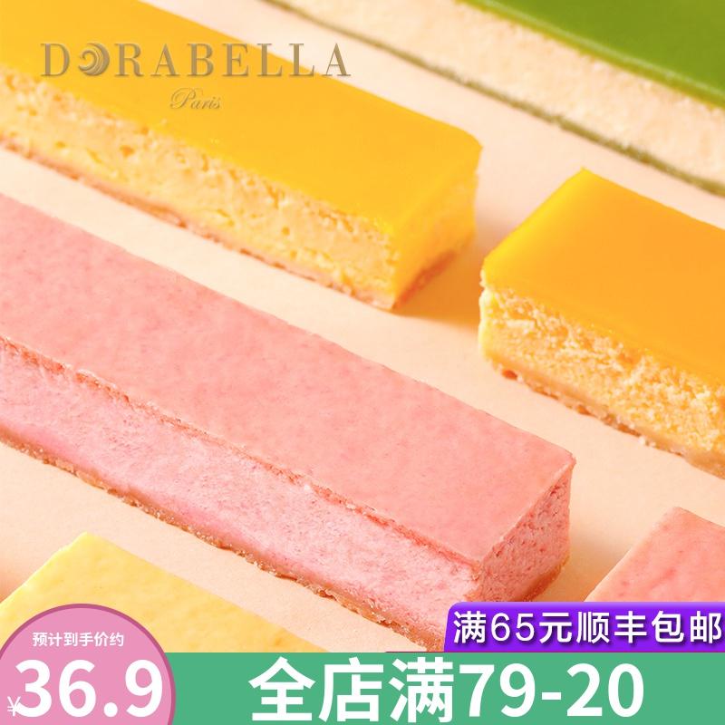 朵娜贝拉网红半熟芝士蛋糕小零食甜点手工西式糕点甜品乳酪芝士条