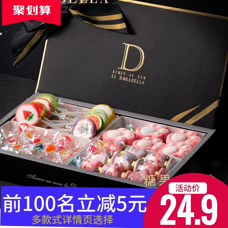 六一儿童节糖果礼盒装星空创意棒棒糖送女友礼物散装网红小零食61