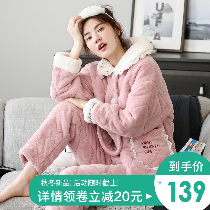 秋冬款珊瑚绒睡衣女加绒加厚三层夹棉袄冬季法兰绒女士家居服套装