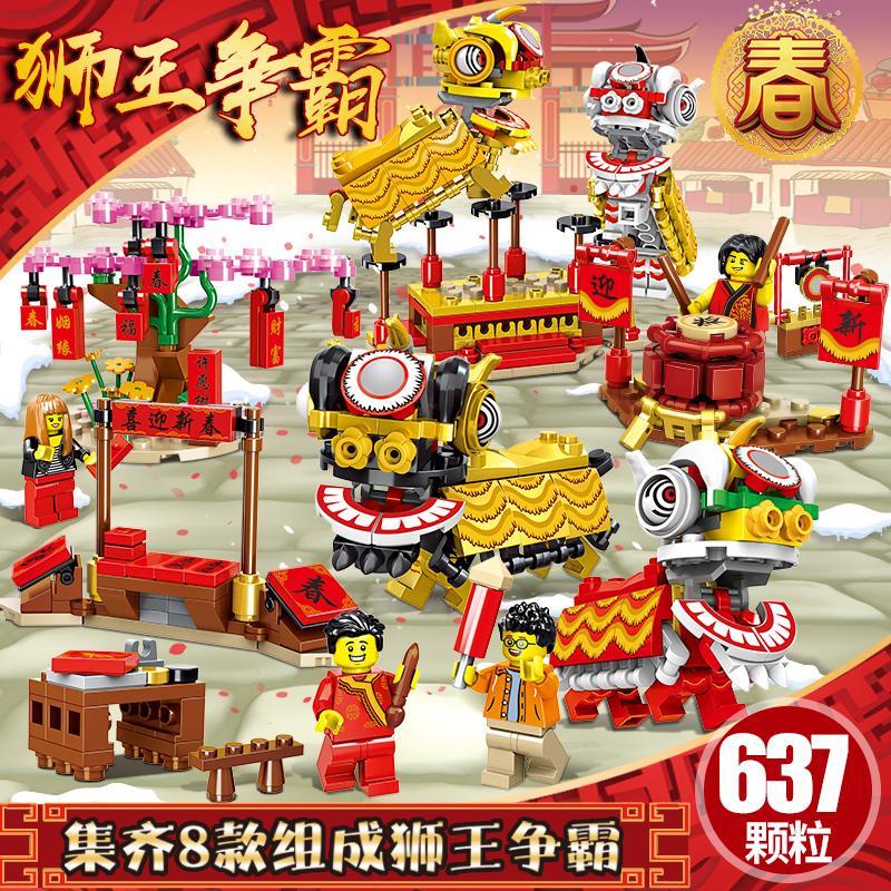 中国风玩具新年年夜饭礼物中华街街景建筑小颗粒积木男孩拼装益智