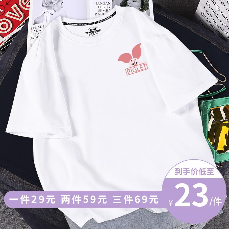 白色短袖t恤女2020新款港风宽松百搭半袖设计感上衣情侣装夏装潮