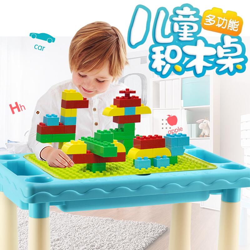 儿童积木桌兼容其他积木塑料玩具益智大小颗粒男孩女孩宝宝拼装