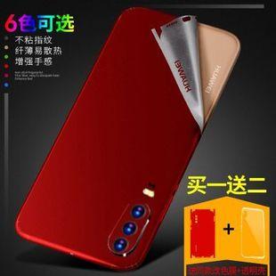 P30手机改色华为背面膜全包边p30pro冰膜Pro贴膜贴纸全身后壳彩膜