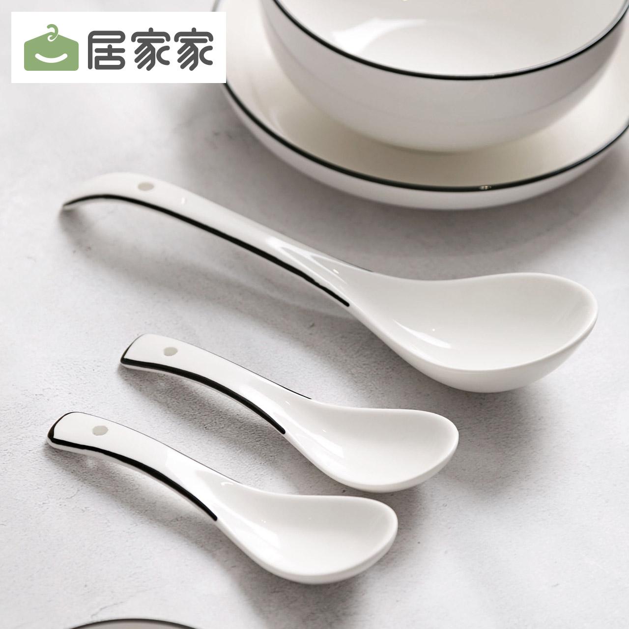 居家家简欧黑线陶瓷勺子汤匙家用调羹勺汤勺厨房大号喝粥长柄勺