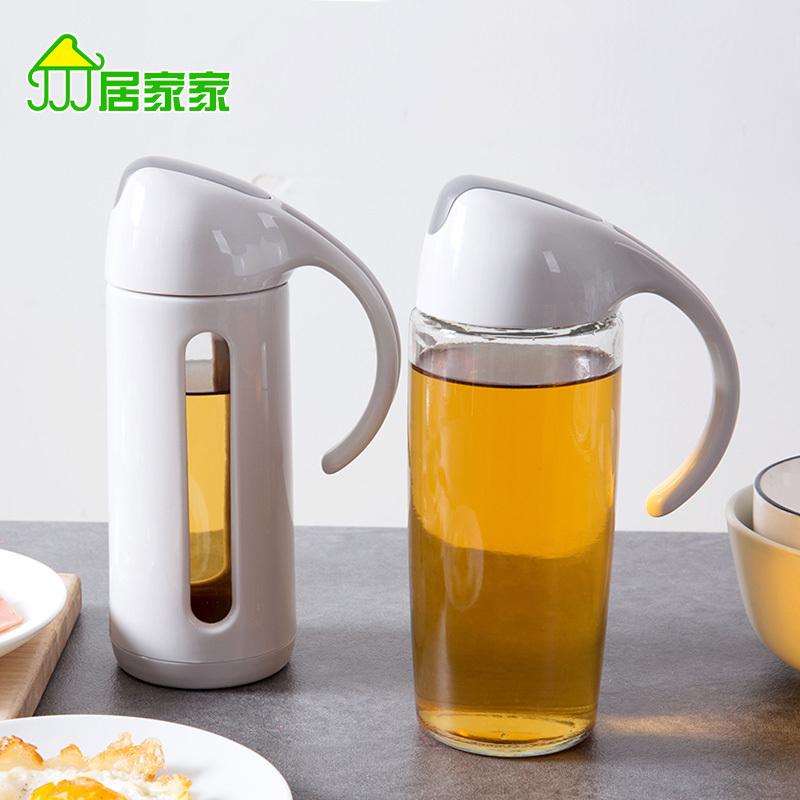 居家家 自动开合玻璃油壶防漏小油瓶 家用厨房装油罐酱油瓶香油瓶