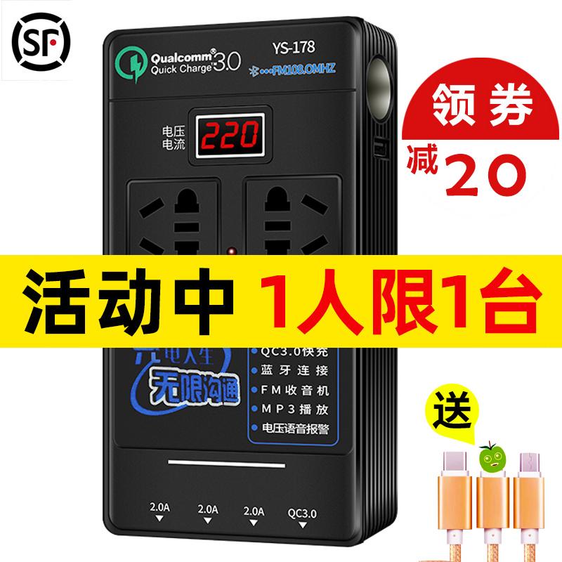 逆变器车载充电器逆变220v汽车电源转换器24v12v转220v多功能插座
