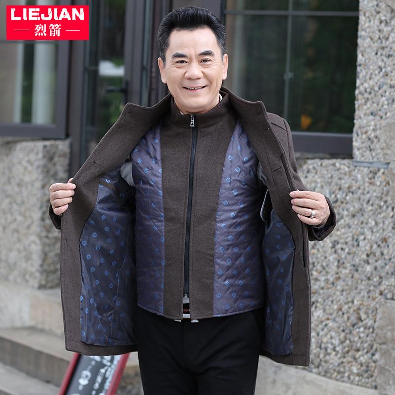 爸爸冬装外套中年男士羊毛呢子夹克厚冬季中老年人40岁50男装上衣