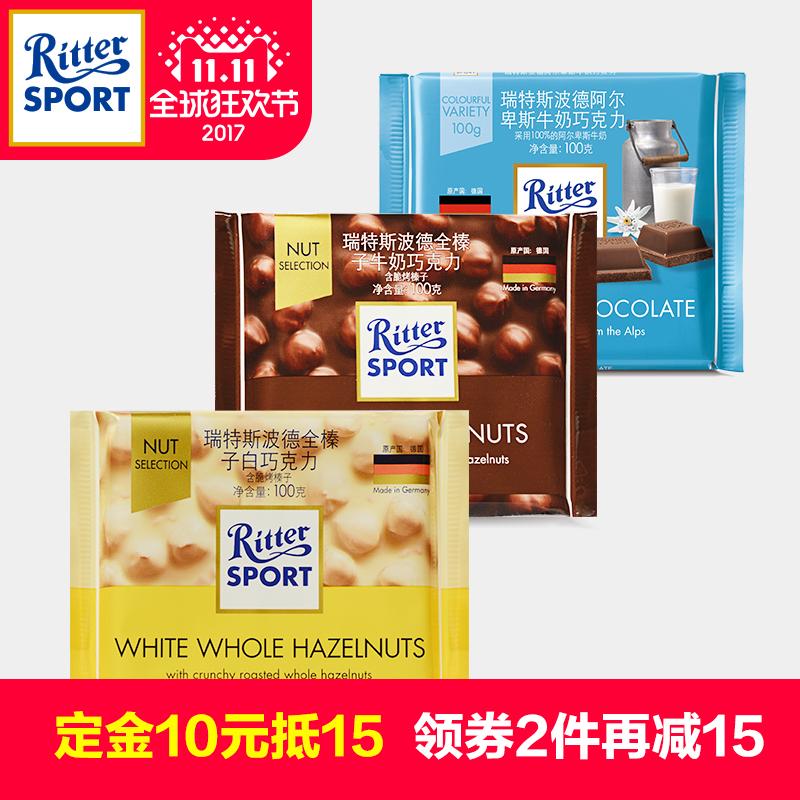 【11-11预售】榛子白+榛子牛奶+阿尔卑斯牛奶排块巧克力组合300g