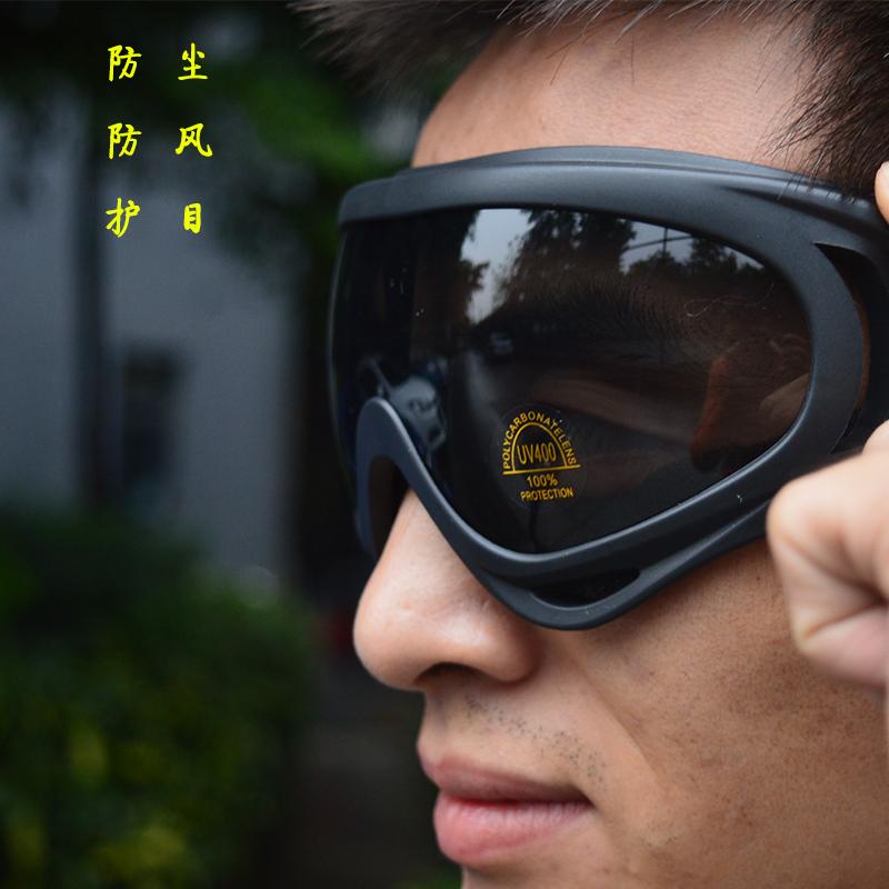 防风眼镜男防尘透明防风沙骑行女士摩托车风镜防沙防灰尘骑车护目