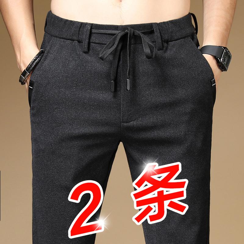 西服男裤子中年爸爸男装男士休闲长裤西裤宽松直筒2020年新款春季